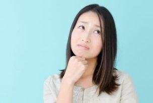 顎ニキビの原因と対処法